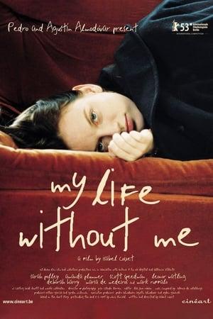 Az élet nélkülem