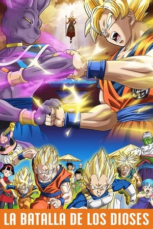 Dragon Ball Z Mozifilm 14 - Istenek csatája poszter