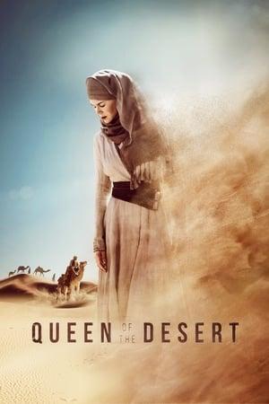 A sivatag királynője