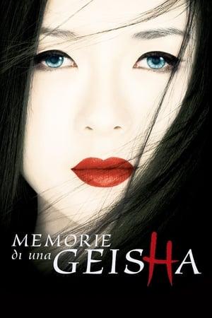 Egy gésa emlékiratai poszter