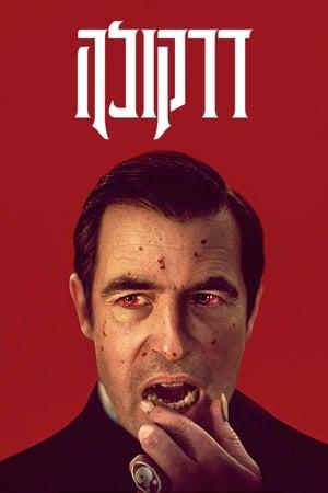 Drakula poszter