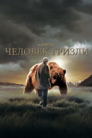 A grizzlyember poszter
