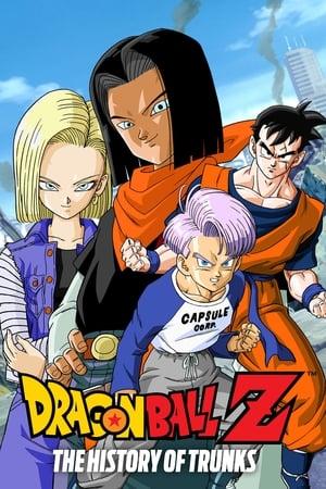 Dragon Ball Z Special 2 - Ellenszegülés a kétségbeesésnek! poszter