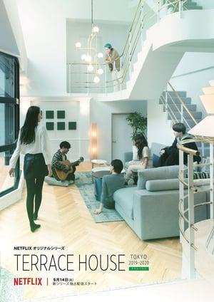 テラスハウス Tokyo 2019-2020