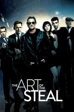 A lopás művészete poszter