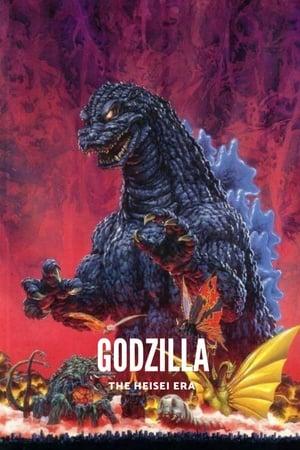 Godzilla (Heisei) filmek