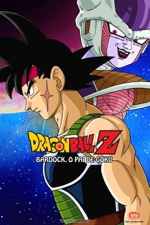 Dragon Ball Z Special 1 - Egy magányos, végső csata!