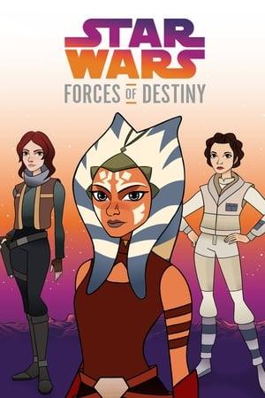 Star Wars: A végzet ereje