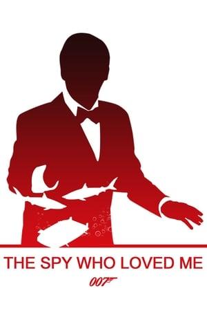 007 - A kém, aki szeretett engem poszter
