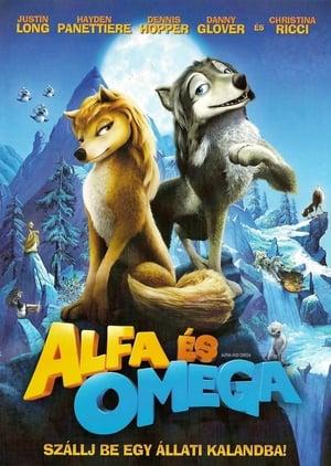 Alfa és Omega