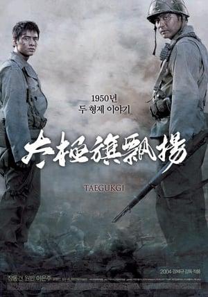Harcosok szövetsége poszter