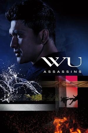 Wu Wei: Az öt elem küzdelme poszter