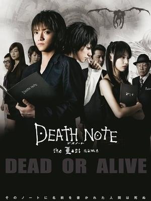 A halállista 2  - Az utolsó név