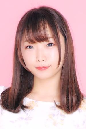 Yuka Nukui
