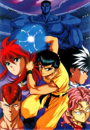 Yu Yu Hakusho - A szellemfiú poszter