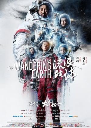 Vándorló Föld