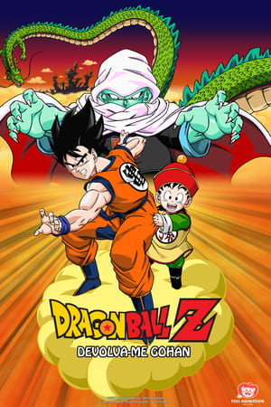 Dragon Ball Z Mozifilm 1 - Megmentelek, Gohan! poszter