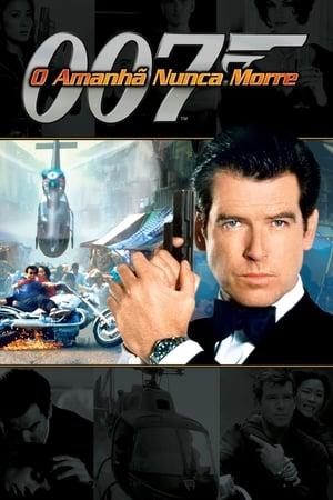 007 - A holnap markában poszter