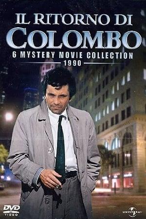 Columbo poszter