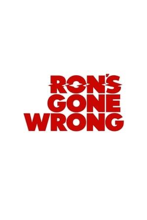 Hibás Ron poszter