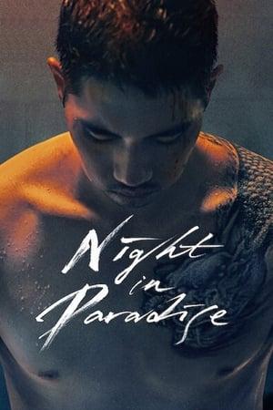 Éjszaka a paradicsomban poszter