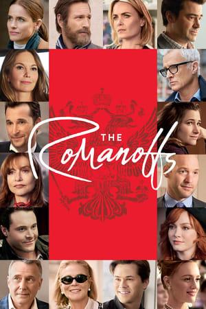 A Romanov-dinasztia