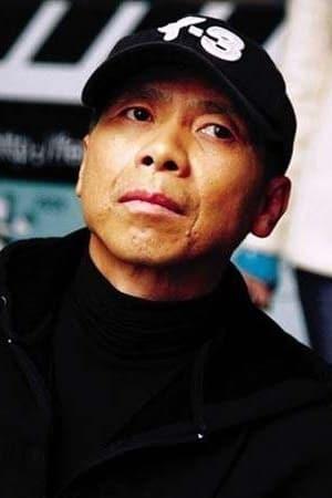 Feng Xiaogang profil kép