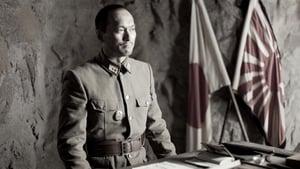 Levelek Ivo Dzsimáról háttérkép