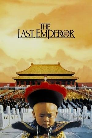 Az utolsó császár poszter
