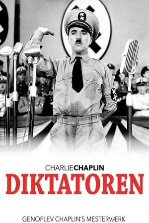 A diktátor poszter
