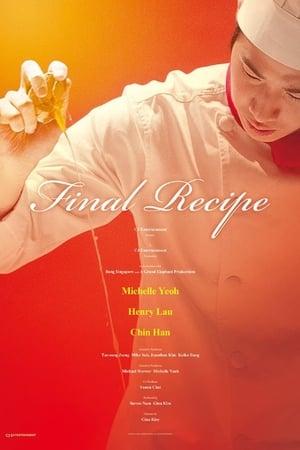 Final Recipe