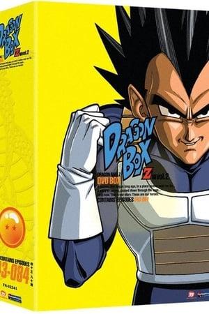 Dragon Ball Z Dragon Box