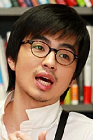 Cheon Seong-hoon