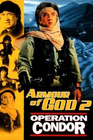 Istenek fegyverzete 2. - Kondor hadművelet poszter
