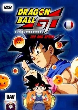 Dragon Ball GT: Goku öröksége - 4 csillagos sárkánygömb a bátorság jelképe poszter