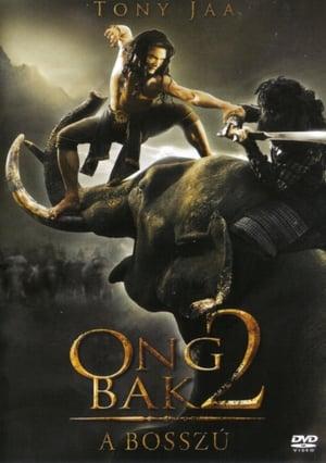 Ong Bak 2 - A Sárkány Bosszúja