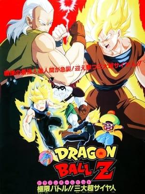 Dragon Ball Z Mozifilm 7 - Extrém harc!! A három Szuper Saiya-jin