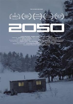 2050 poszter