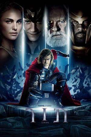 Thor poszter
