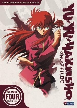 Yu Yu Hakusho - A szellemfiú