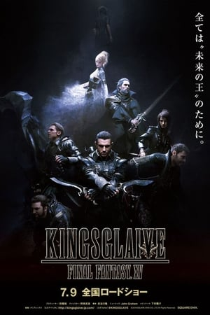 Az ősök gyűrűje: Final Fantasy XV
