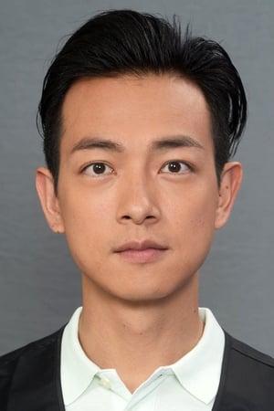 Oscar Leung