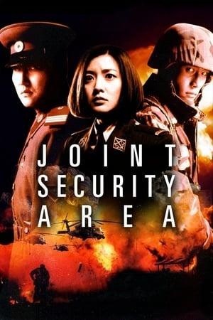 Demilitarizált övezet - JSA poszter