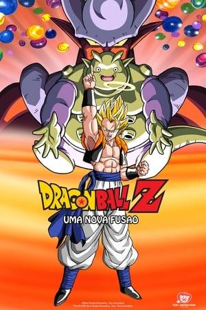 Dragon Ball Z Mozifilm 12 - A Fúzió újjászületése!! Goku és Vegeta