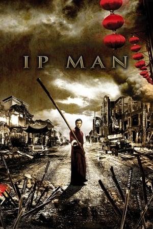 Ip Man - A becsület útján poszter