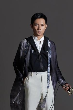 Bian Jiang