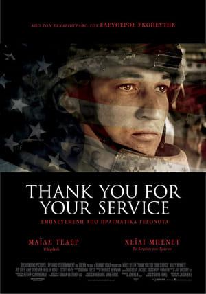 Köszönjük, hogy a hazáját szolgálta! poszter