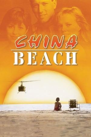 China Beach poszter