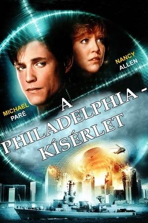 Az idő pallosa - A Philadelphia kísérlet