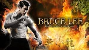 Bruce Lee a bátyám háttérkép